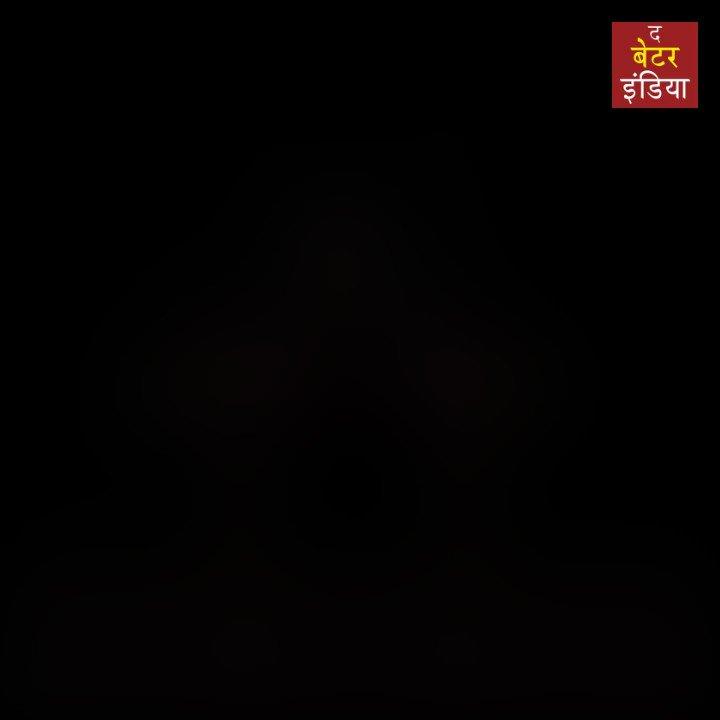 भारत की 13 साल की ख़ुशी ने नीरालांबा पूर्ण चक्रासन को एक मिनट के भीतर ही 15 बार करके वर्ल्ड रिकॉर्ड बनाया है। @thebetterindia #InternationalYogaDay2018 #YogaDay2018 #YogaDay