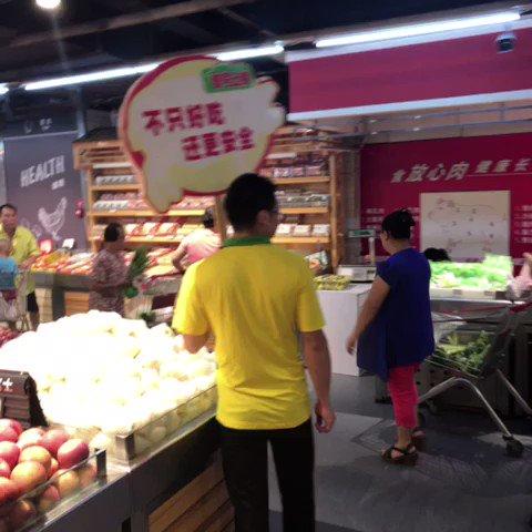 🚫カエルが苦手な人は閲覧注意🚫  #中国 #深セン  朝のスーパーマーケットは活気に溢れています。