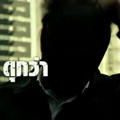 ดุกว่า โหดกว่า มันส์กว่า เต็มไปด้วยพลังการแสดง ภาพยนตร์แอคชั่น - ดราม่า ที่โดดเด่นที่สุดแห่งปี!!! เบนิซิโอ เดล โทโร ฆ่าได้ฆ่า จอช โบรลิน ถล่มให้สิ้นซาก !! #SicarioDayOfTheSoldado ทีมพิฆาตทะลุแดนเดือด 2 28 มิถุนายนนี้ในโรงภาพยนตร์
