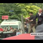 Bülent Ecevit Video Trending In Worldwide
