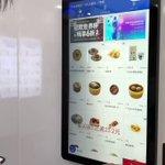 未来の飲食店! 全てが機械によってサービスされる中国の無人食堂がコレだ!