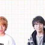 #大倉くんと高橋くん Twitter Photo