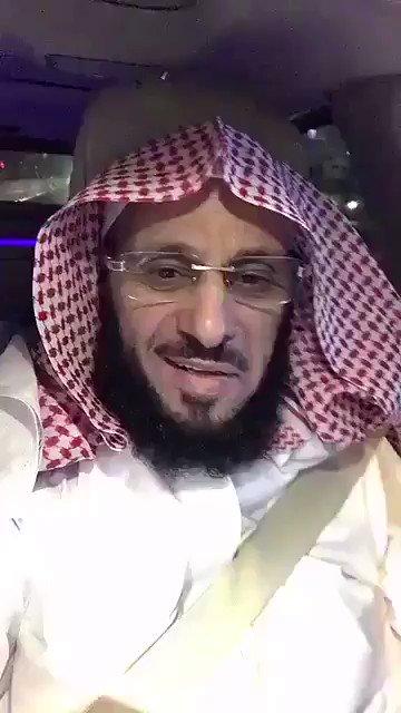 شاهد بالفيديو .. . ماذا قال عائض القرني قبل ساعات من قيادة المرأة للسيارة ؟ . #المرأة_السعودية_تسوق #SaudiWomenDriving .