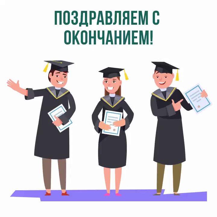 Советские плакаты, картинка поздравления с получением диплома вуза