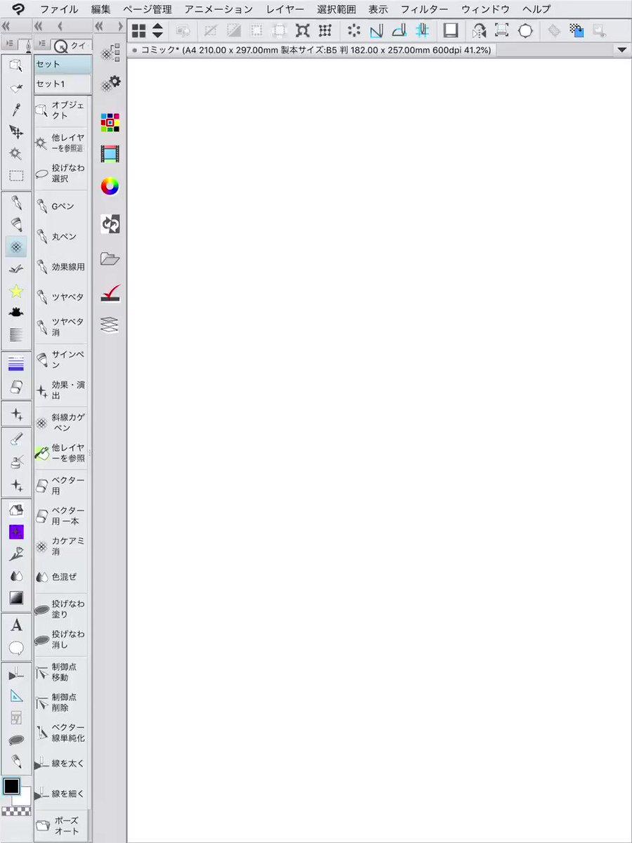 点描のベタときらきらを簡単に描くブラシを作りました。無償配布なので良かったらどうぞ。制作のお役に立ちますように。 点描ベタと点描散布消し