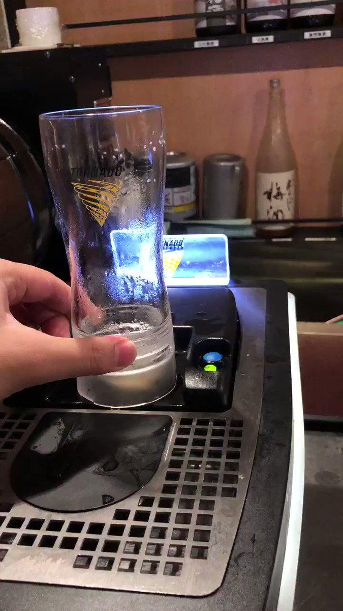 ビールが下から出てくるやつ初めてやってテンション上がった。