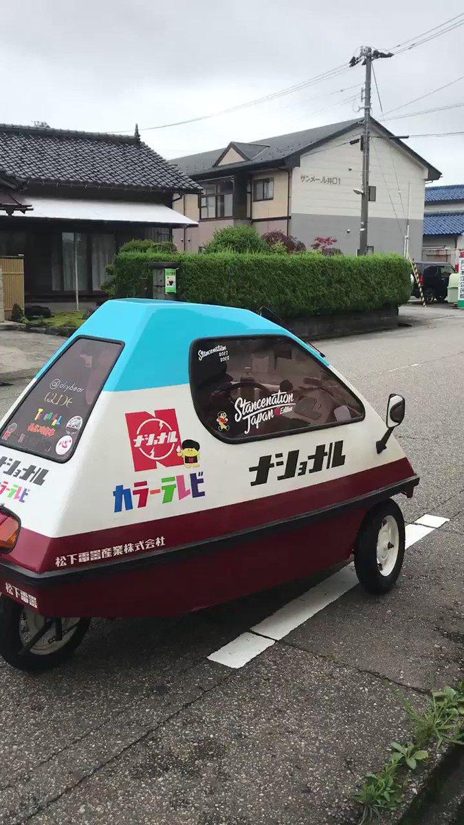 ナショナル号、富山県に降臨🤗