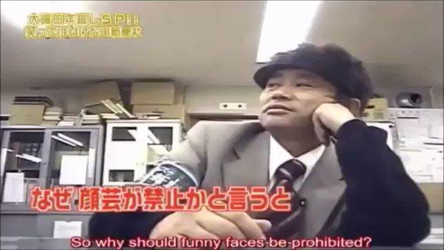 Image for the Tweet beginning: (^O^)松本人志「顔芸禁止にしませんか?」 #笑ってはいけない