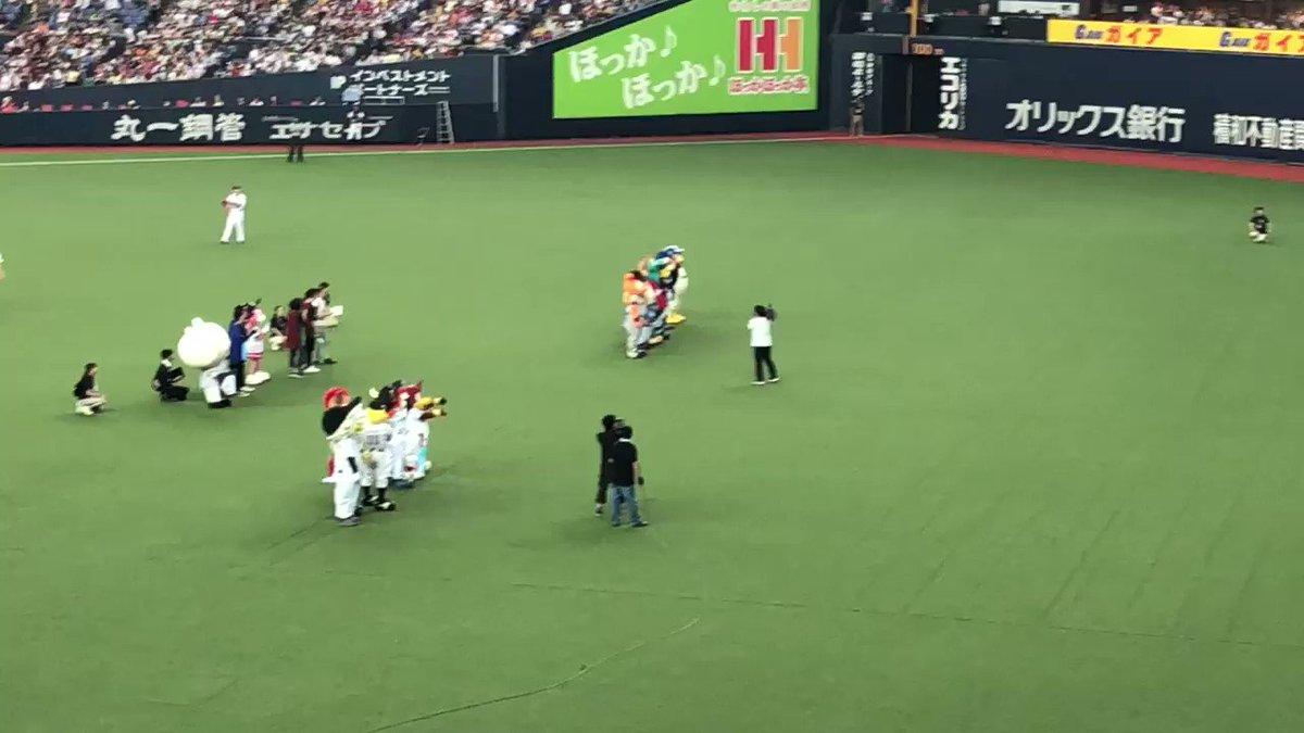 #オールスターゲーム #セリーグ #パリーグ 今日1番面白かったのは、このシーン♡! #タッチ #つば九郎 #トラッキー