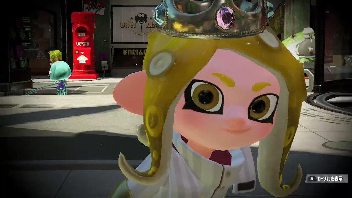途方も無くかわいいな #Splatoon2 #スプラトゥーン2 #NintendoSwitch