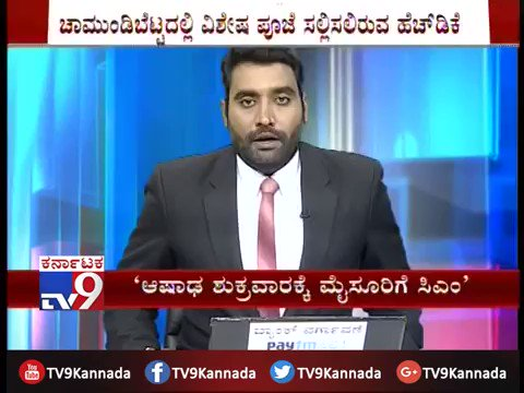 TV9 Kannada on Twitter: