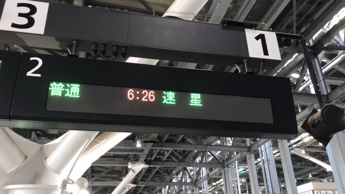 【悲報】富山駅、バグる。