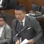 山本太郎議員「泥をかき出すのに国のお金が出る、人が雇える、重機が使えるということを周知して頂きたい」  よく、批判ばかりという声を聞くが、太郎さんは3分の2以上の時間を使って災害対応の建設的な質疑を行っており、大臣からも前向きな答弁を引き出している。
