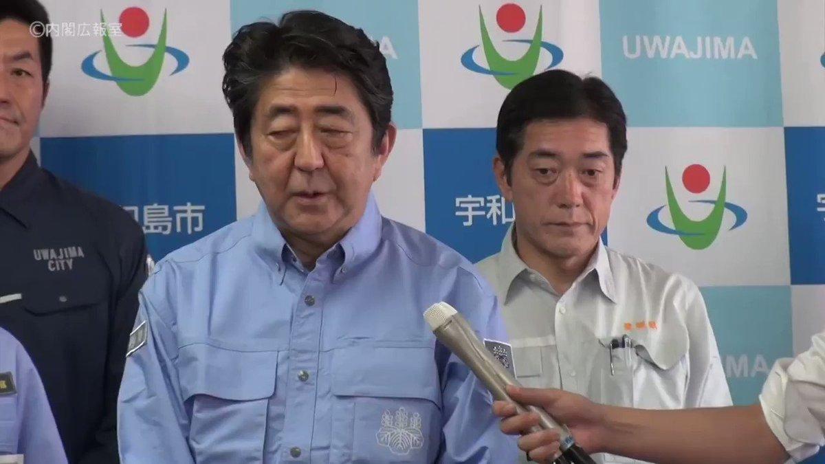 【SNS更新】官邸スタッフです。昨日、安倍総理は愛媛県の被災地を訪問しました。その様子を1分の動画にまとめましたので、是非ご覧ください。