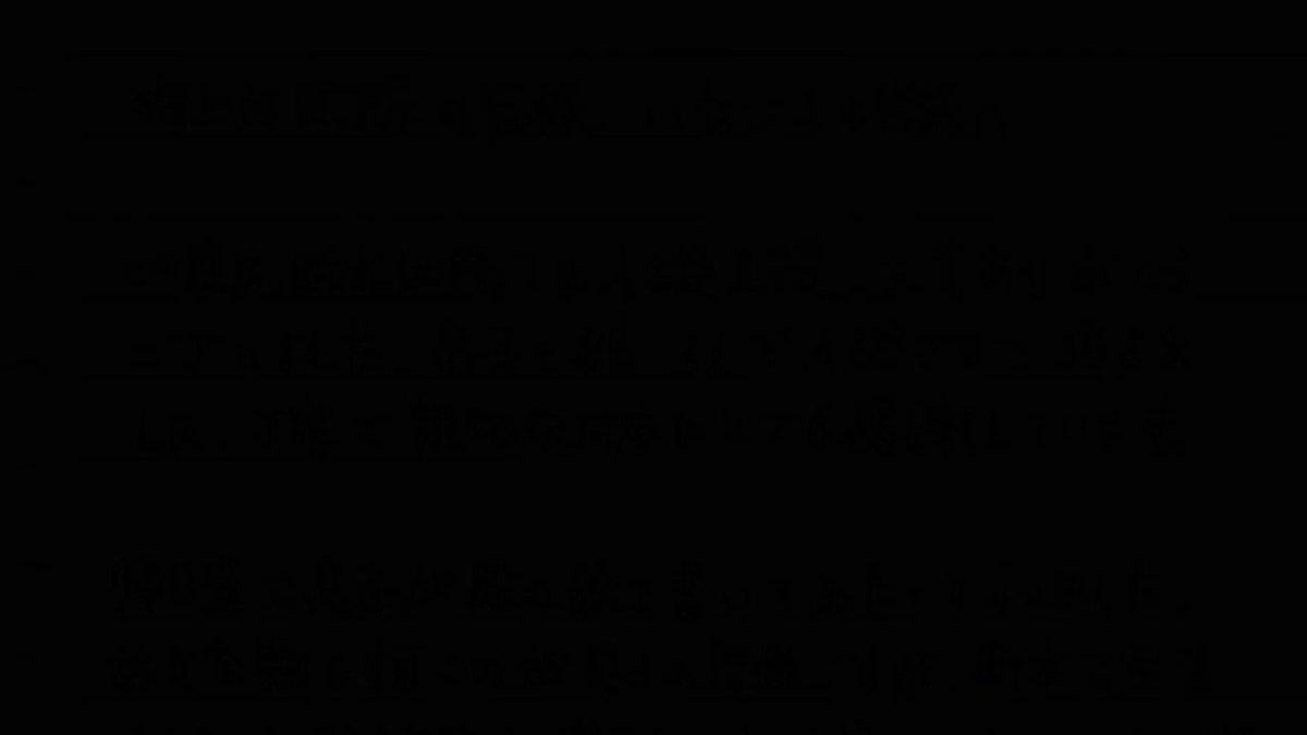 「いなづま」をとても上手に描いてくれました。 海上自衛隊は、被災者の生活支援を行っています。  #海上自衛隊 #精強即応 #JMSDF