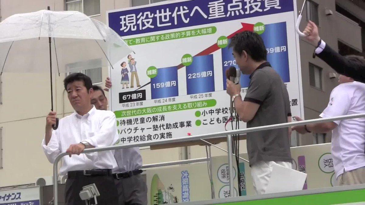 """池田信夫 on Twitter: """"学校にク..."""