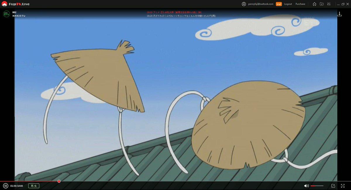 "JAnime-日本のアニメ on Twitter: ""7/20 (星期五) 18:10 #忍たま乱太郎 ..."