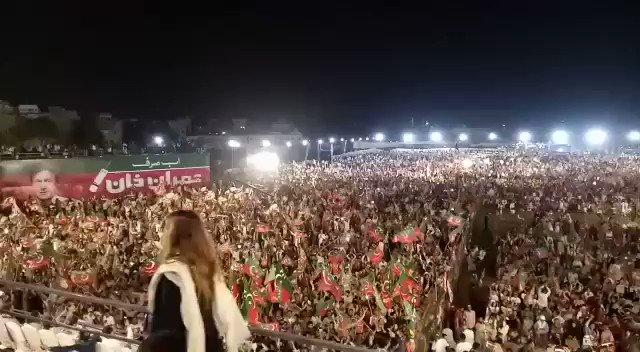 Zartaj Gul Wazir's photo on #وزیر_اعظم_کراچی_سے