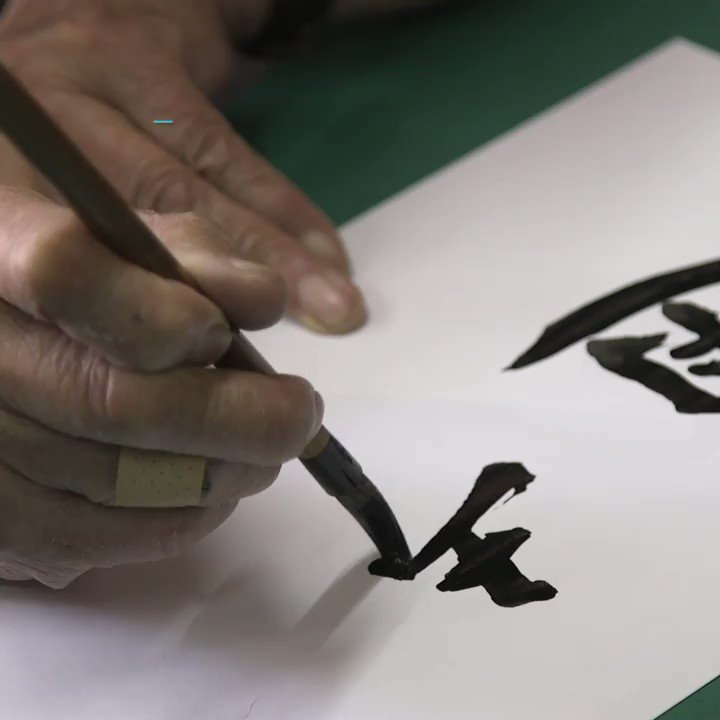 A calligraphy master is trying to preserve Hong Kong's lost art of sign-writing