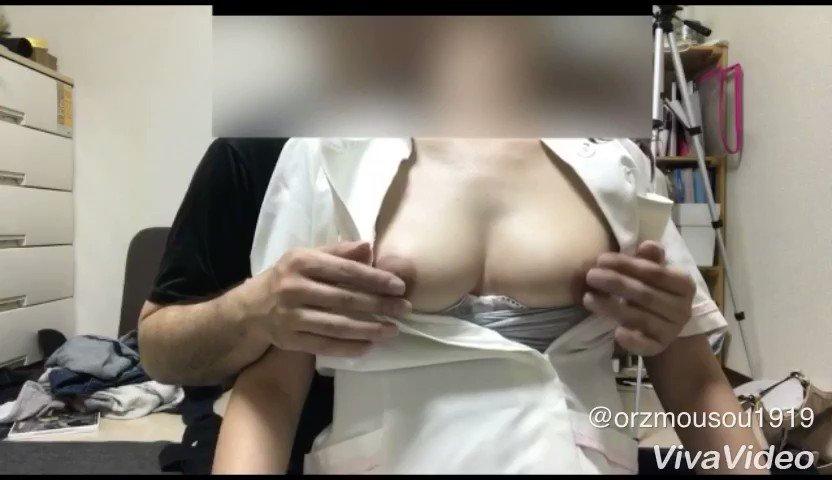 """Taka  @Wolverine on Twitter: """"Nurse Nipple and Clit Orgasm ..."""