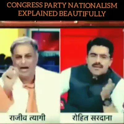 राष्ट्रवाद की बड़ी-बड़ी बातें करने वाली @BJP4India अब सुनले कांग्रेस का राष्ट्रवाद