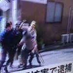 これはワロタ! 逮捕現場に居合わせたクロネコヤマト宅配員の活躍がスゴイ
