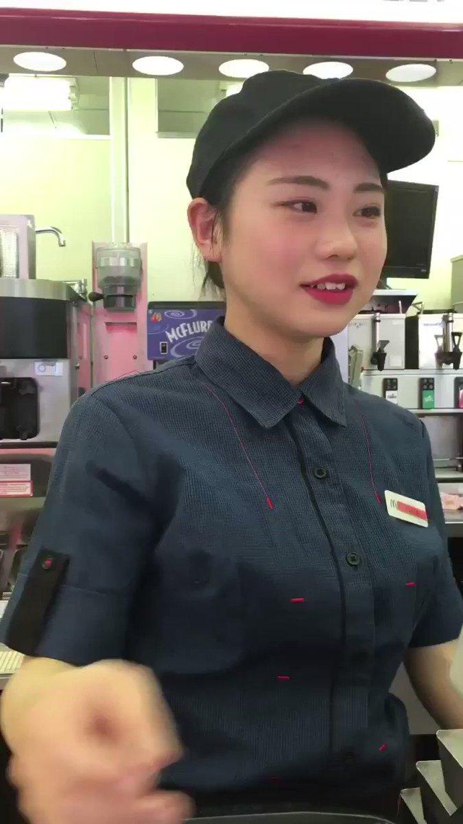 """やんちゃな  おふざけ女子 on Twitter: """"… """""""