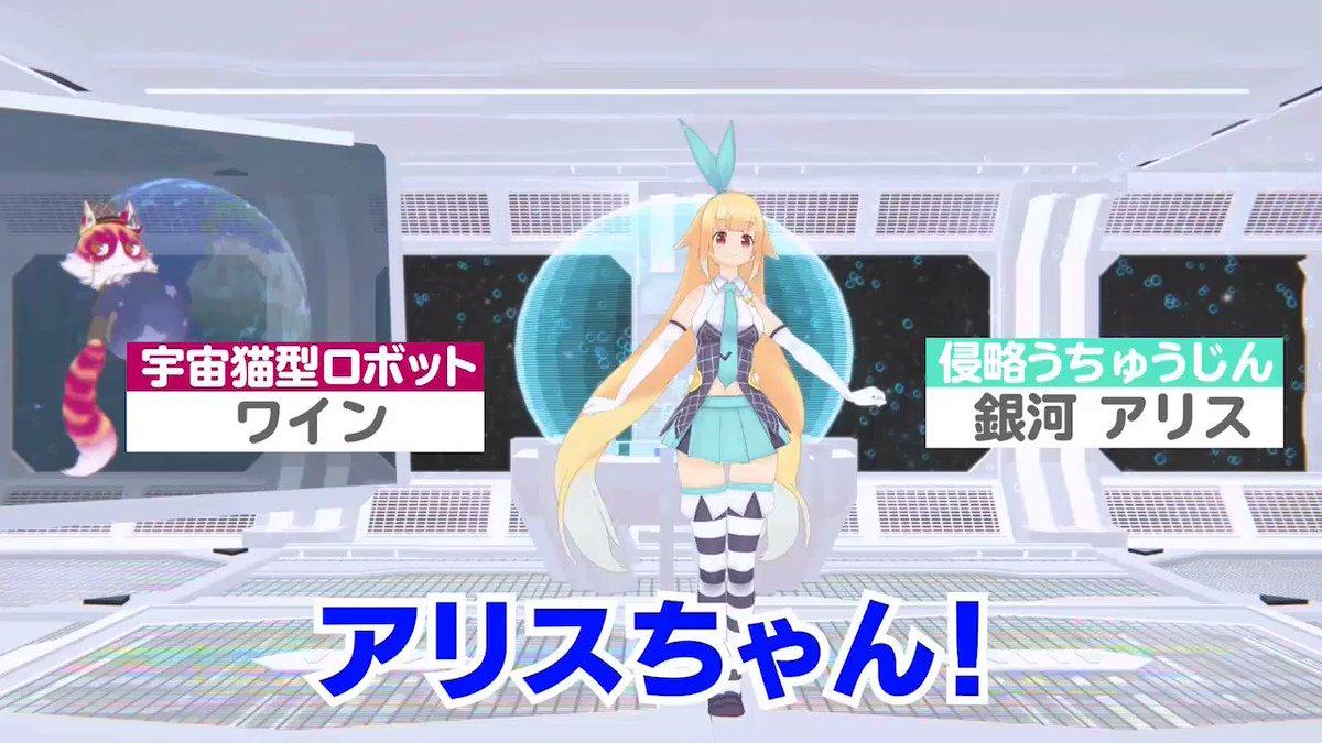 Shinryaku! Ika Musume (Title) - MangaDex