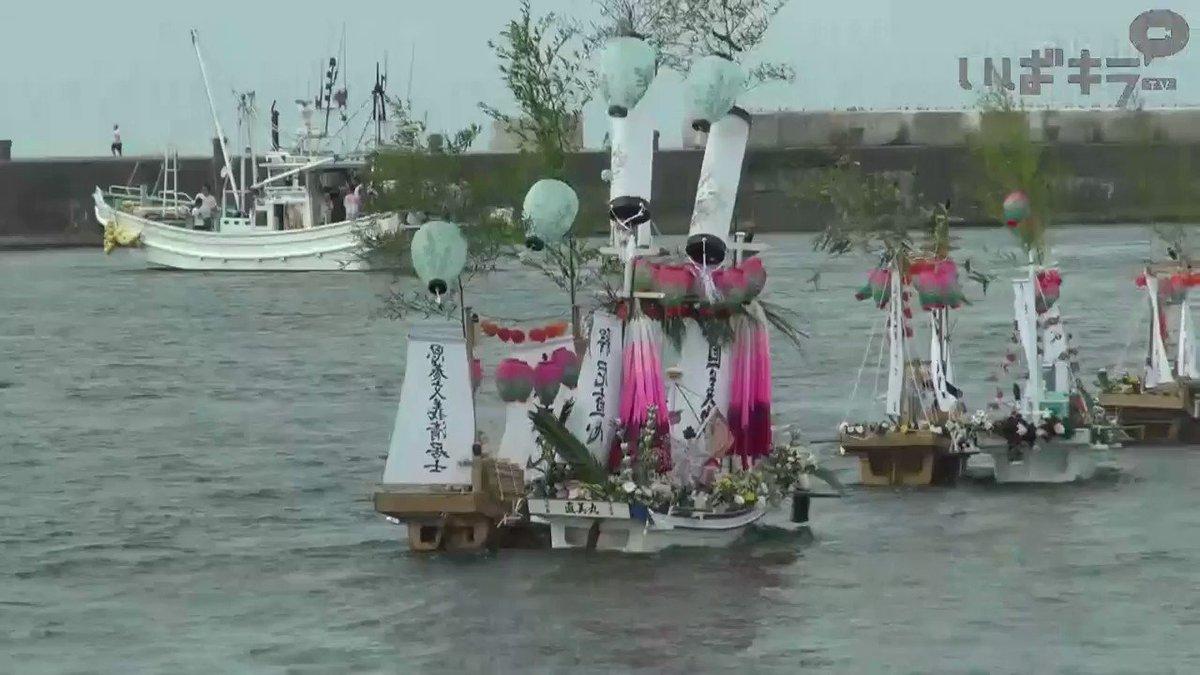 【いばキラニュース】H30.8.17 8月16日の早朝、北茨城市の大津漁港で新盆の御霊を送る「大津町盆船流し」(県指定無形民俗文化財)が行われました。 「大津町盆船流し」は、新盆を迎えた家で長さ2mほどの盆船を作って海に送る伝統行事。 多くの方々が手を合わせ、故人の御霊をお見送りされていました。