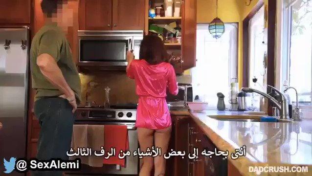 Две девушки соблазнили парня на кухне, ужасы китая порно фото
