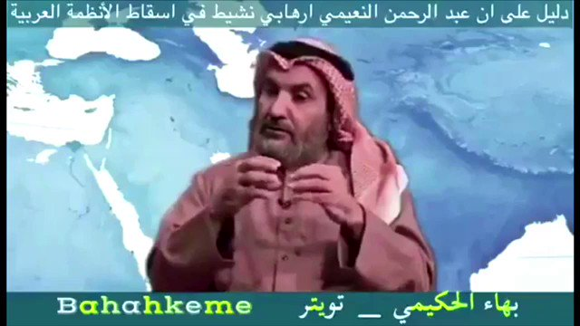 @AJArabic @m8_alshahwani انتم من بداء https://t.co/PNaWTpgNRO