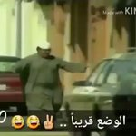 #عيديه_العيد_تهديها_مين Twitter Photo