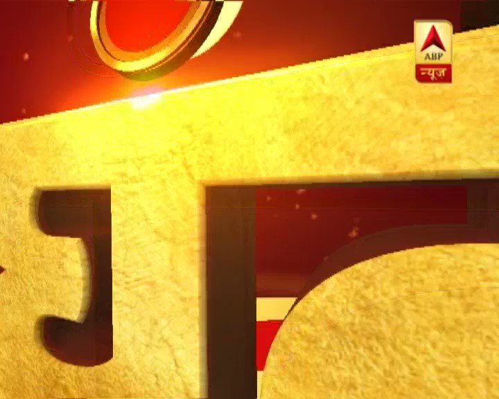 # Latest News Trends Updates Images - abpnewstv