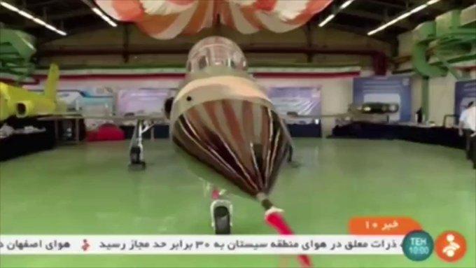 سقوط طائرة كوثر في ديزفول جنوب ايران