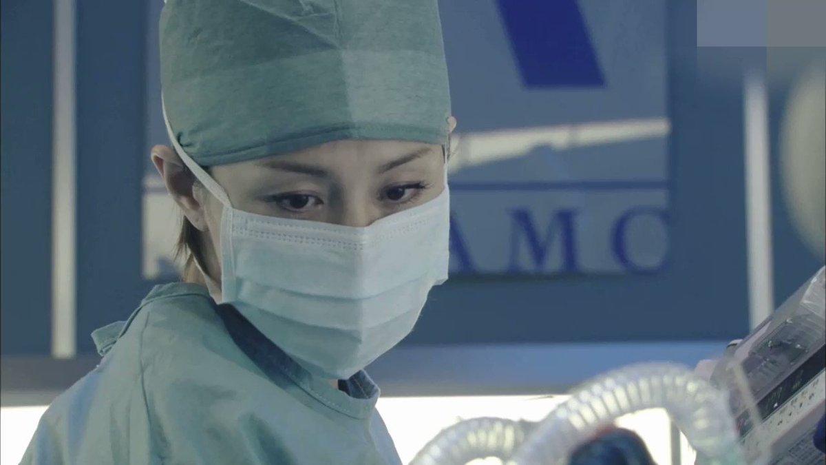 有人對自己說辛苦啦....應該感覺不錯 #大門未知子 #ひろみちこ #米倉涼子 #城之內博美 #内田有紀 #ドクターX #派遣女醫X