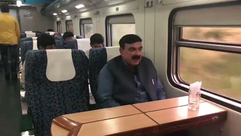 Image result for Sheikh rashid ahmad on train