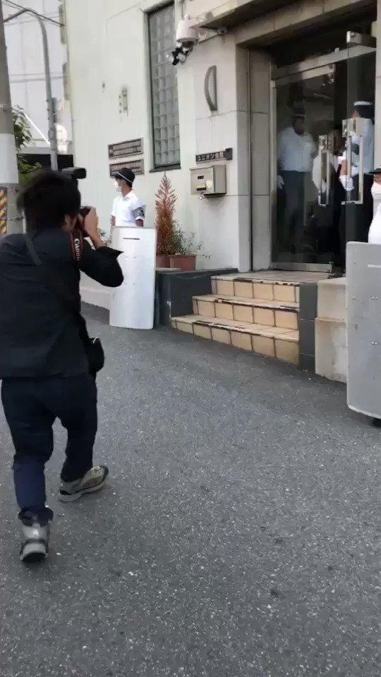 Image for the Tweet beginning: 18/8/28▼ #連帯ユニオン #関西生コン 支部の #武建一