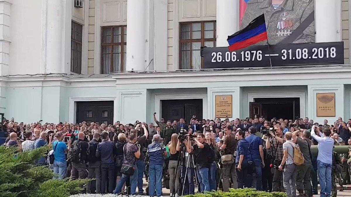 Простились...((( Море людей и море слез. #Донецк сегодня