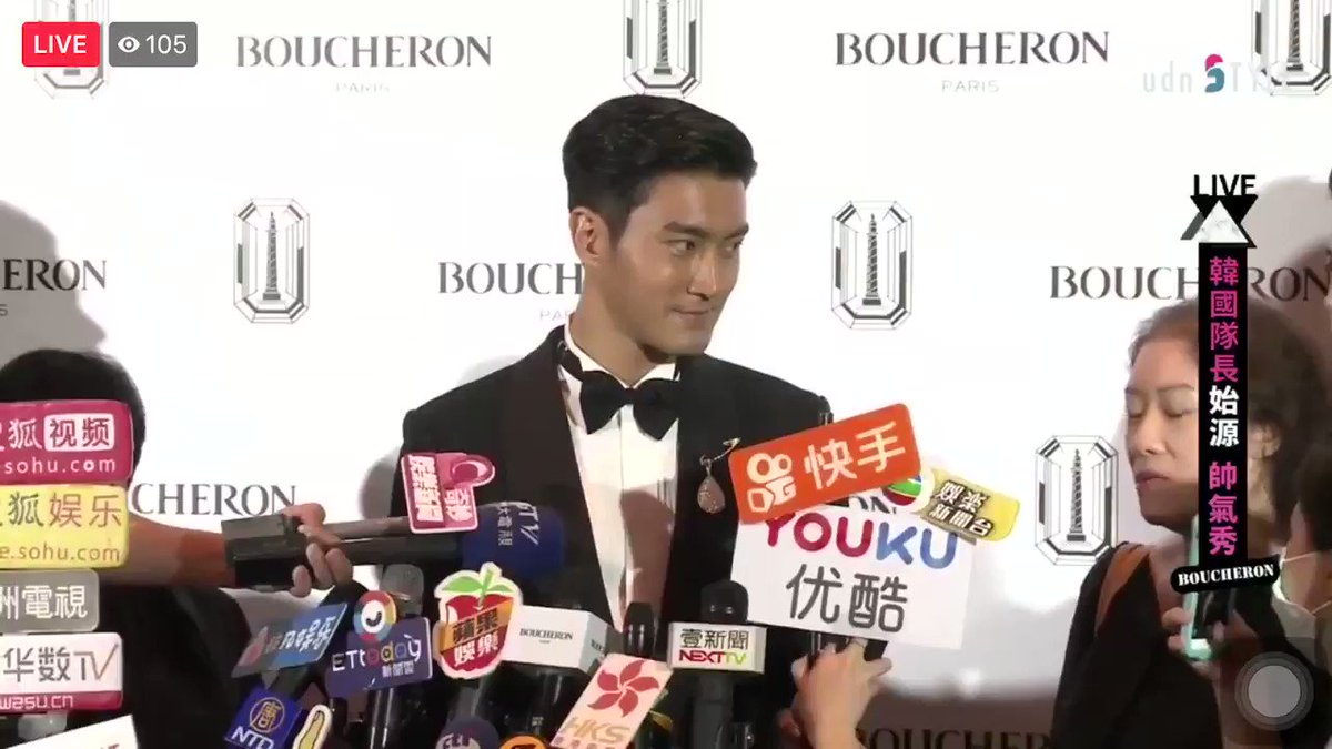 Siwon at Boucheron Paris Event in Taipei! Part of the interview basically they were asking which Boucheron accessories he likes... He choose the ring~ #ChoiSiwon #SiwonChoi #Siwon #최시원 #崔始源 #Boucheron #Siwon407 #始源 #始源欧巴 @siwonchoi