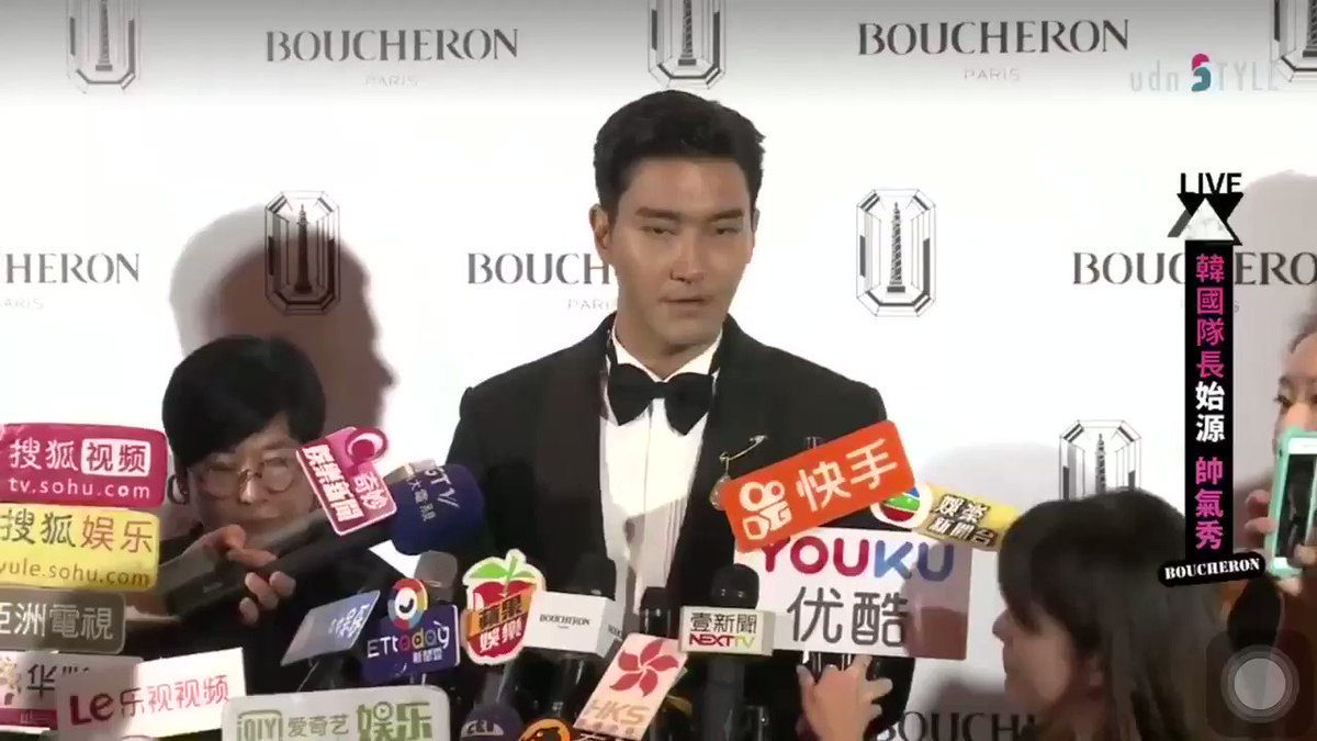 Boucheron Event TW! Siwon's thoughts of being invited to the event and also his favourite jewellery/accessories! Spoke in chinese n Eng and find this part cute when he asked if he can speak in Korean😂 #ChoiSiwon #SiwonChoi #Siwon #최시원 #崔始源 #Boucheron #Siwon407 @siwonchoi