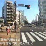 吹っ飛ばされてる・・吉澤ひとみの轢き逃げドラレコが衝撃!