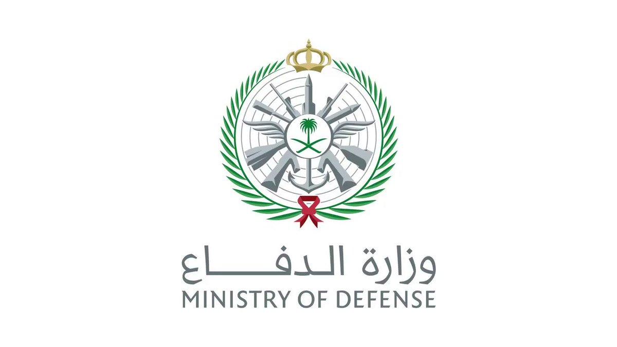 #فيديو_الدفاع #وزارة_الدفاع تدشن طائرة (MH-60R) التابعة للقوات البحرية الملكية السعودية في الولايات المتحدة الامريكية