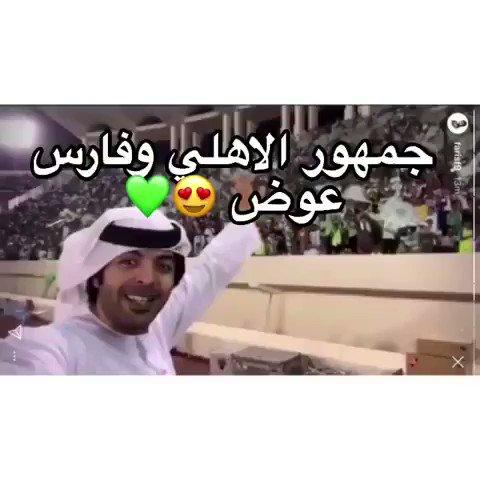 العسيري🇸🇦#الملكي💚's photo on #الاهلي_احد