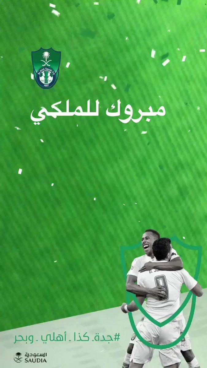 Prince_kinders's photo on #الاهلي_احد