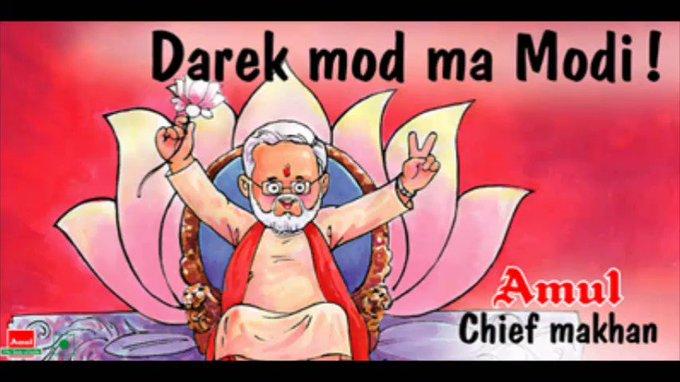 wishes the Hon. PM Narendra Modi a very happy birthday.