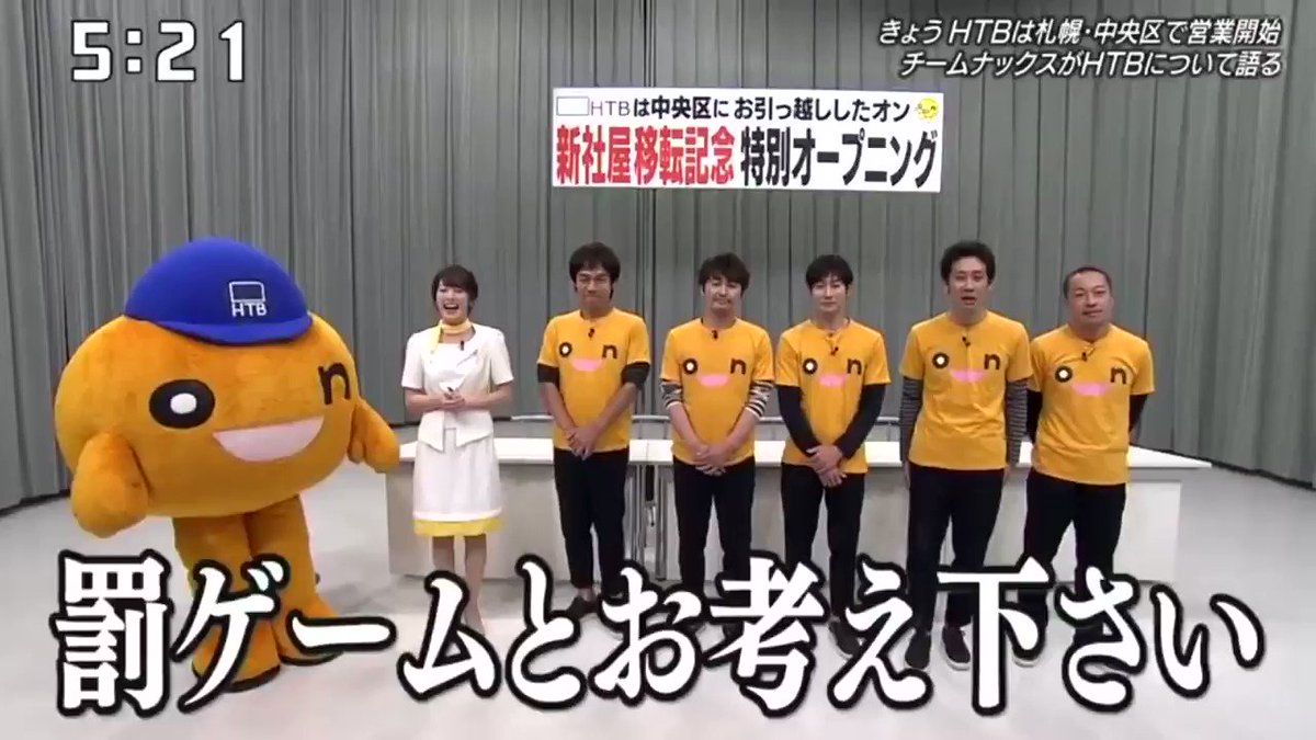 Image for the Tweet beginning: 安田さんが黄色い奴をぶん殴るという歴史的瞬間である