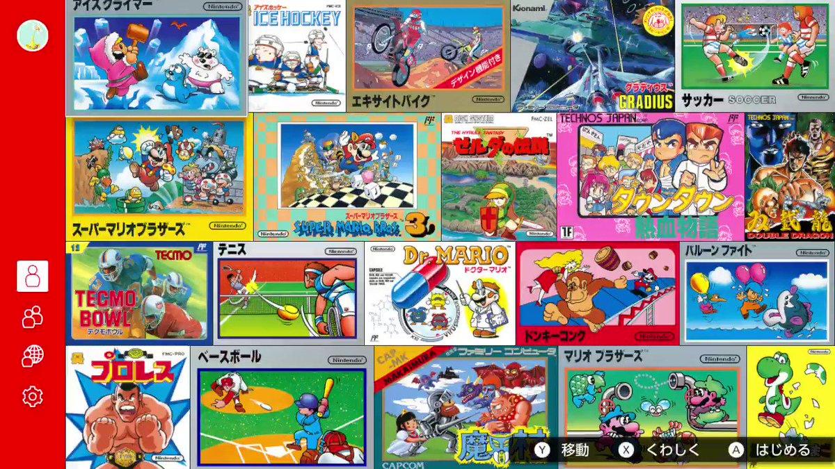 ゲーム生活はじめました。's photo on Nintendo