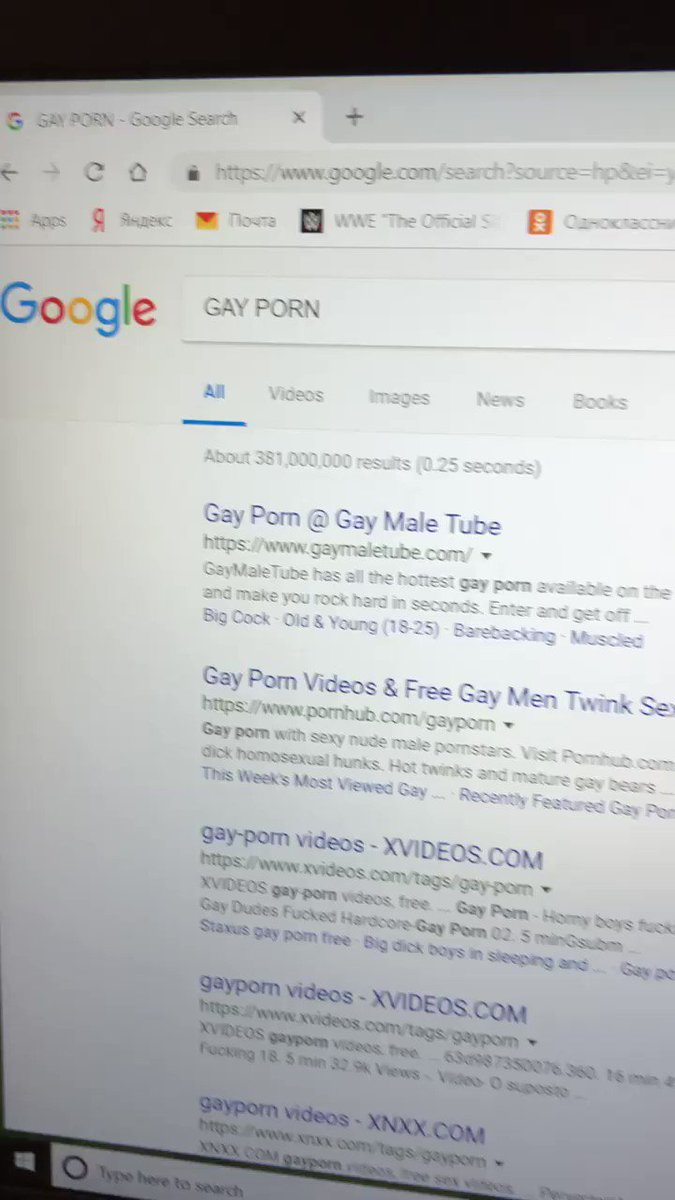 Gay tube search