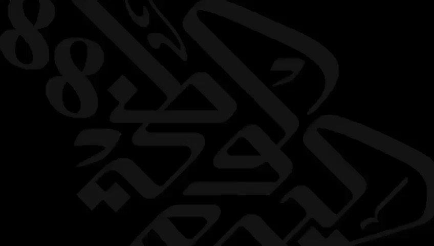 أبناء وبنات الوطن المبتعثين يشاركون فرحة الوطن في الغربة . . كل عامٍ وأنت الخير ياوطني . رسائل للوطن 🇸🇦 من مبتعثي فريق English Mastery بمناسبة #اليوم_الوطني_السعودي  #SaudiNationalday88 #السعودية  #اليوم_الوطني88  @Englishmastery0