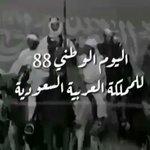 #88_عاما_من_العطاء Twitter Photo